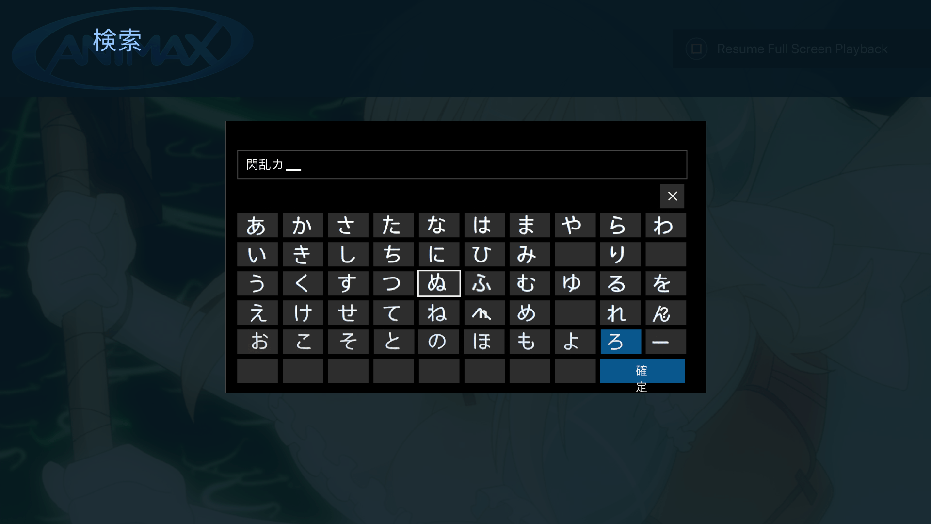 4.3_Search_keyboard_xxx.png